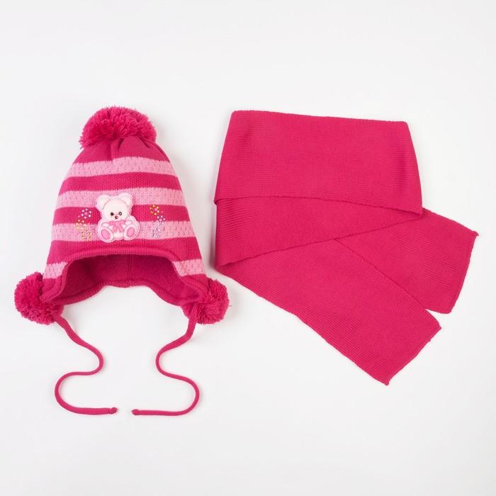 Комплект (шапка, шарф), бордовый, размер 42-44 см (3-6 мес)
