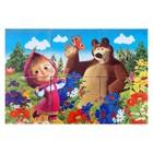 Кубики «Маша и Медведь», 6 штук - фото 1038783