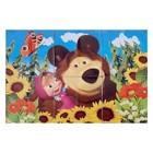 Кубики «Маша и Медведь», 6 штук - фото 1038787