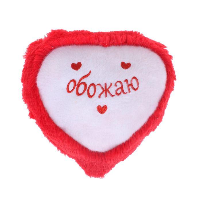 "Мягкая игрушка-подушка ""Сердечко"", МИКС"