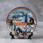 "Тарелка сувенирная ""Север"", 20 см, керамика, деколь"