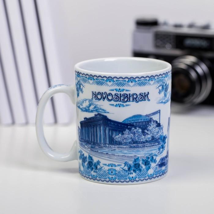 Кружка «Новосибирск», 300 мл