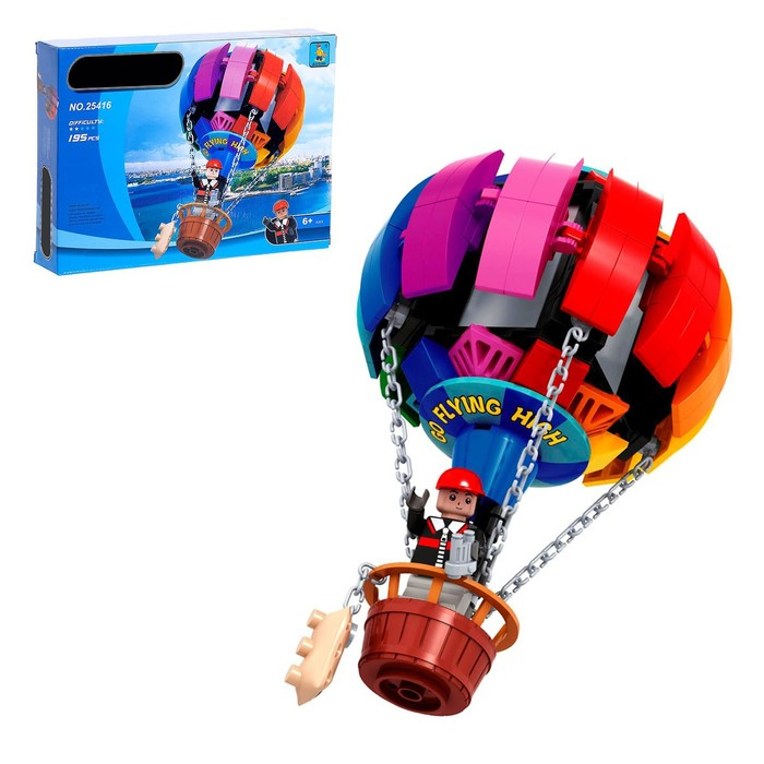 Конструктор «Воздушный шар», 195 деталей