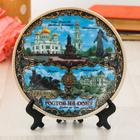 Тарелка сувенирная «Ростов-на-Дону», 15 см, керамика, деколь, золото