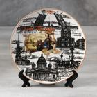 Тарелка сувенирная «Санкт-Петербург»