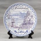 "The souvenir plate ""Yekaterinburg"" (decal)"