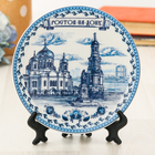 Тарелка под «Ростов-на-Дону», 15 см, керамика, деколь