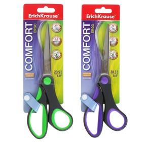 Ножницы 20.5 см, Comfort, ручки с противоскользящими резиновыми вставками, МИКС
