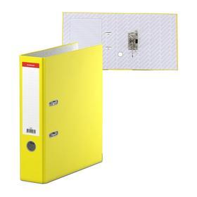 Папка-регистратор А4, 70 мм, «Стандарт», собранный, жёлтый, этикетка на корешке, металлический кант, картон 2 мм, вместимость 450 листов