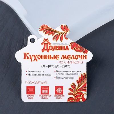 """Мешок для замешивания теста 35×22 см """"Бронк"""", цвет белый"""