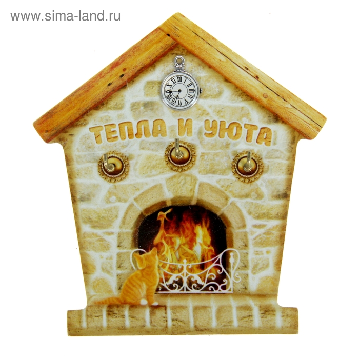 """Ключница """"Тепла и уюта"""""""