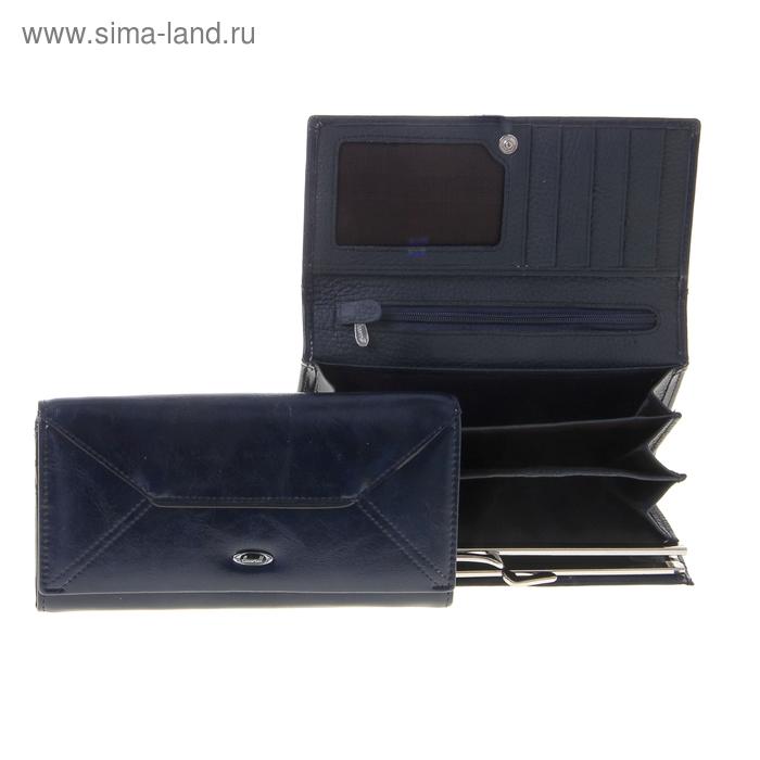 Кошелёк женский на клапане, 4 отдела, 2 отдела на рамке, отдел для кредиток, отдел для монет, наружный карман, глянцевый, синий