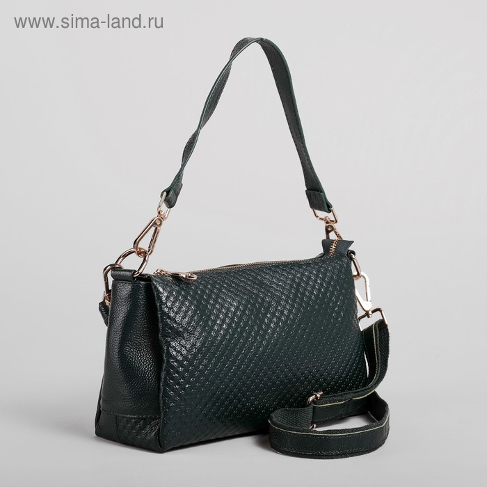 """Сумка женская """"Клара"""", 3 отдела, наружный карман, длинный ремень, зеленая"""