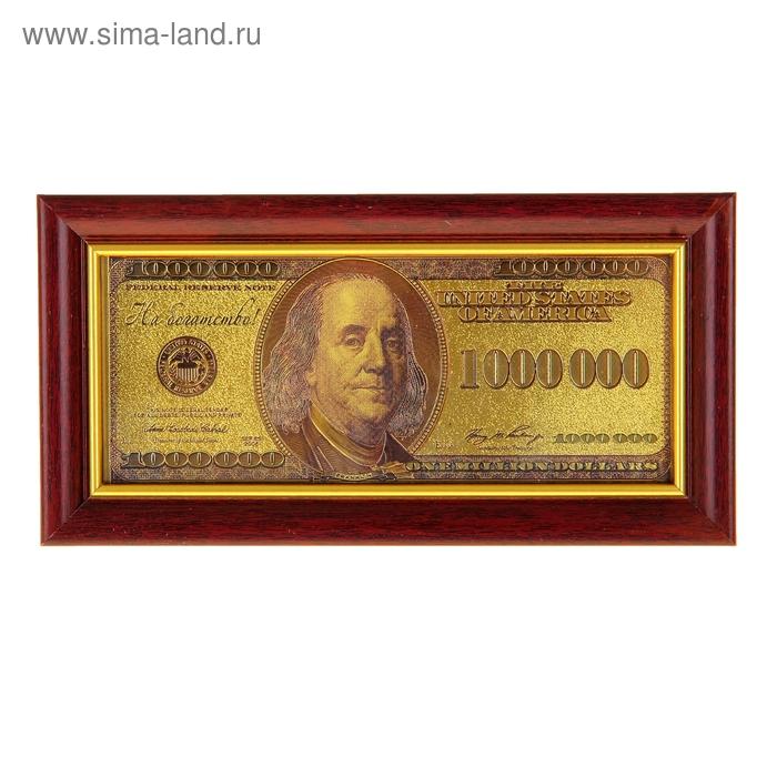 """Купюра в рамке """"1 миллион долларов"""""""