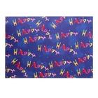 Бумага для творчества Happy А4 плотность 80 гр