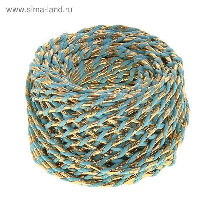 Шпагат декоративный, цвет голубой с золотом