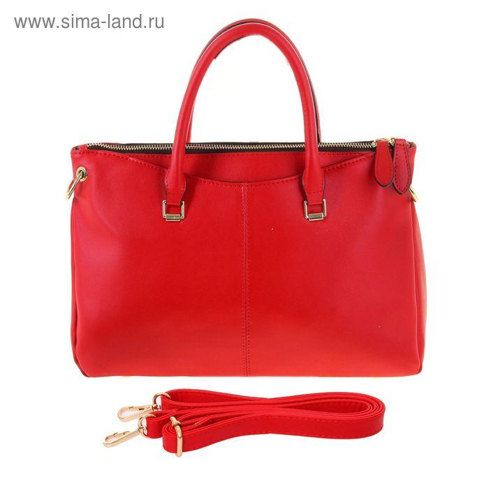 """Сумка женская """"Холли"""", 1 отдел с перегородкой, 2 наружных кармана, длинный ремень, красный"""