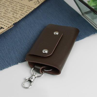 Ключница на кольце, карабин, цвет коричневый