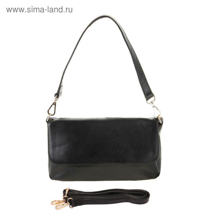 """Сумка женская """"Эмилия"""", 2 отдела с перегородкой, наружный карман, длинный ремень, черная"""