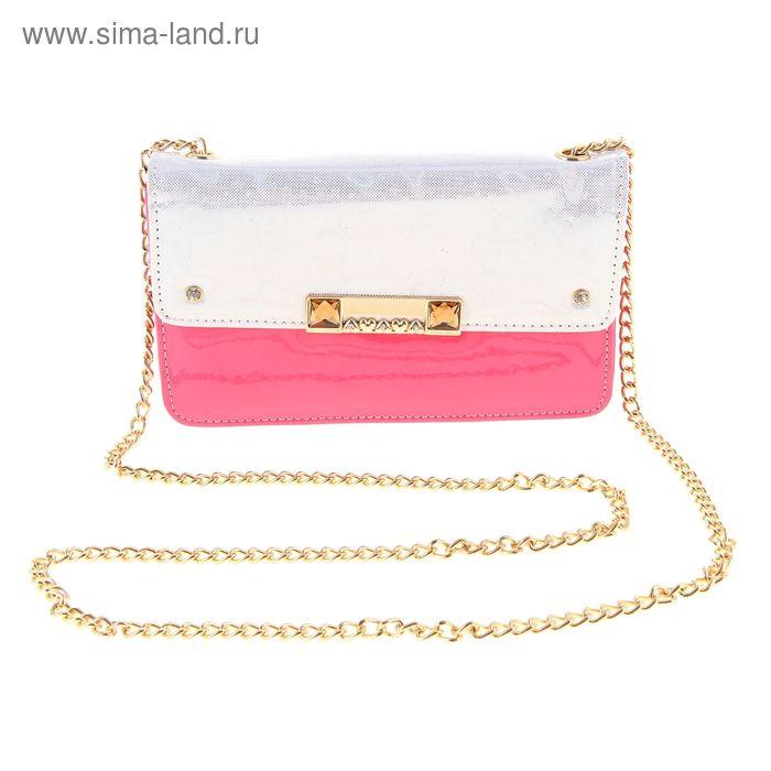 """Клатч женский """"Элоиза"""", 1 отдел с перегородкой, отдел для кредиток, наружный карман, цепочка, цвет розовый"""