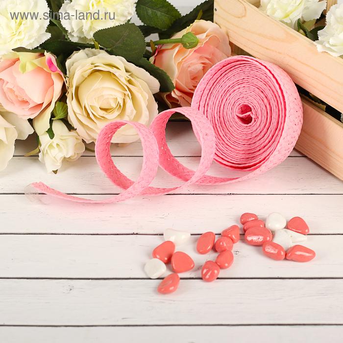 Лента декоративная плетёная, цвет светло-розовый