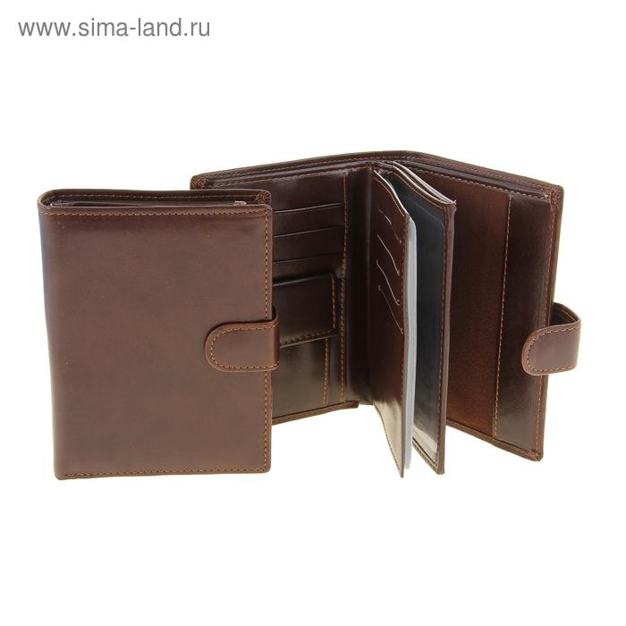 """Кошелёк мужской """"Дин"""", 3в1, отдел для автодокументов, паспорт, 3 отдела, отдел для кредиток, монетница, цвет коричневый"""