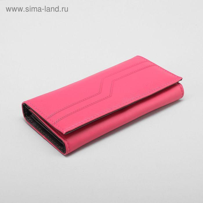 """Кошелек женский """"Эмма"""", 5 отделов, отдел для кредиток, цвет розовый"""