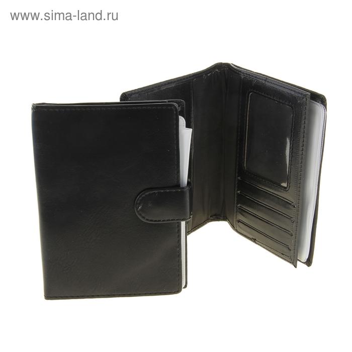 """Обложка для документов 2в1 """"Дик"""", для паспорта и автодокументов, отдел для кредиток, черный"""