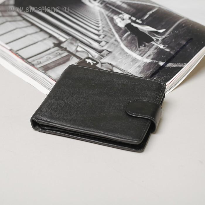 """Кошелёк мужской """"Эртан"""", 3 отдела, отдел для кредиток, отдел для SIM-карт, удостоверения, монетница, цвет чёрный"""