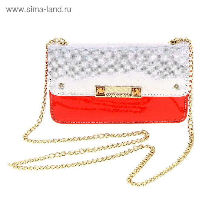 """Клатч женский """"Элоиза"""", 1 отдел с перегородкой, отдел для кредиток, наружный карман, цепочка, цвет красный"""