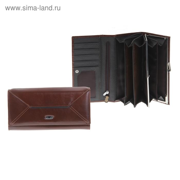 Кошелёк женский на клапане, 4 отдела, 2 отдела на рамке, отдел для кредиток, отдел для монет, наружный карман, глянцевый, тёмно-коричневый