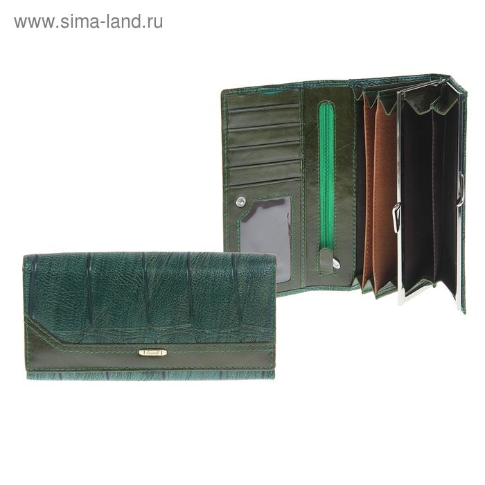 Кошелёк женский на клапане, 4 отдела, 2 отдела на рамке, отдел для кредиток, отдел для монет, наружный карман, матовый, зелёный