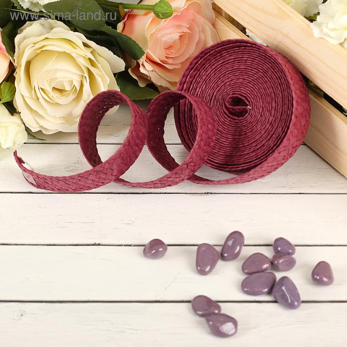 Лента декоративная плетёная, цвет вишнёвый