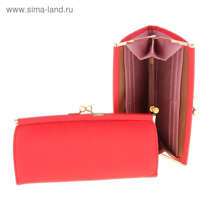 """Кошелёк женский """"Рапсодия"""", 3 отдела на рамке, отдел для кредиток, цвет красный"""