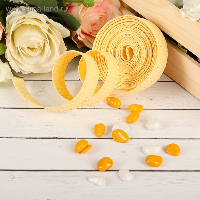 Лента декоративная плетёная, цвет светло-жёлтый