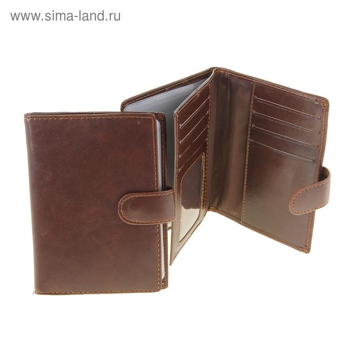 """Обложка для документов 2в1 """"Дик"""", для паспорта и автодокументов, отдел для кредиток, коричневый"""