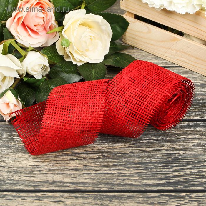 Лента упаковочная, цвет красный