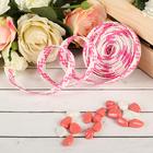 Лента декоративная плетёная, цвет ярко-розовый с белым