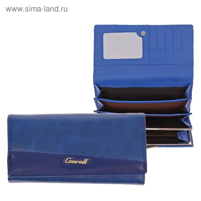 """Кошелек женский """"Синди"""", 5 отделов, 2 отдел на рамке, отдел для кредиток, цвет синий"""