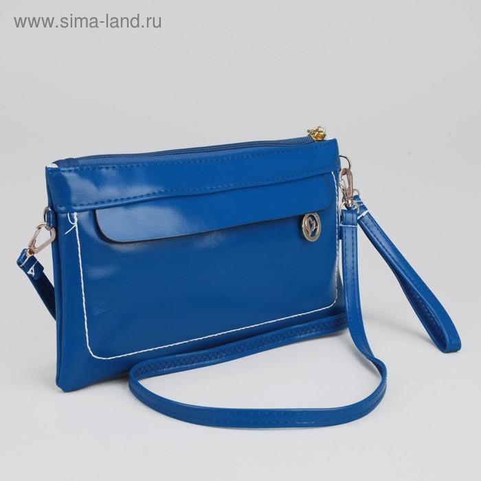 """Клатч женский """"Элли"""", 1 отдел с перегородкой, 2 наружных кармана, длинный ремень, хлястик, цвет синий"""