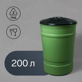 Бочка-бак пищевая «Помощник», 200 л, горловина 59 см, с крышкой