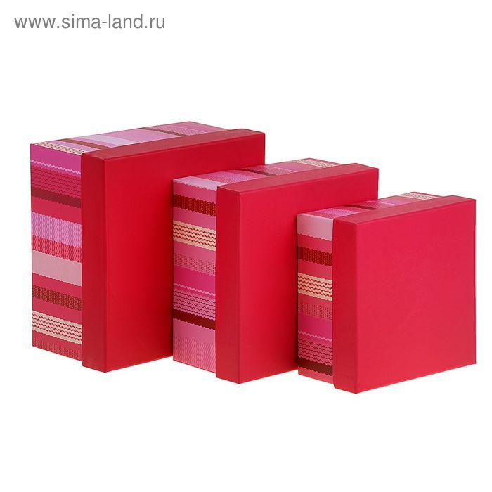 """Набор коробок 3в1 """"Полосатый рейс"""", цвет розовый"""