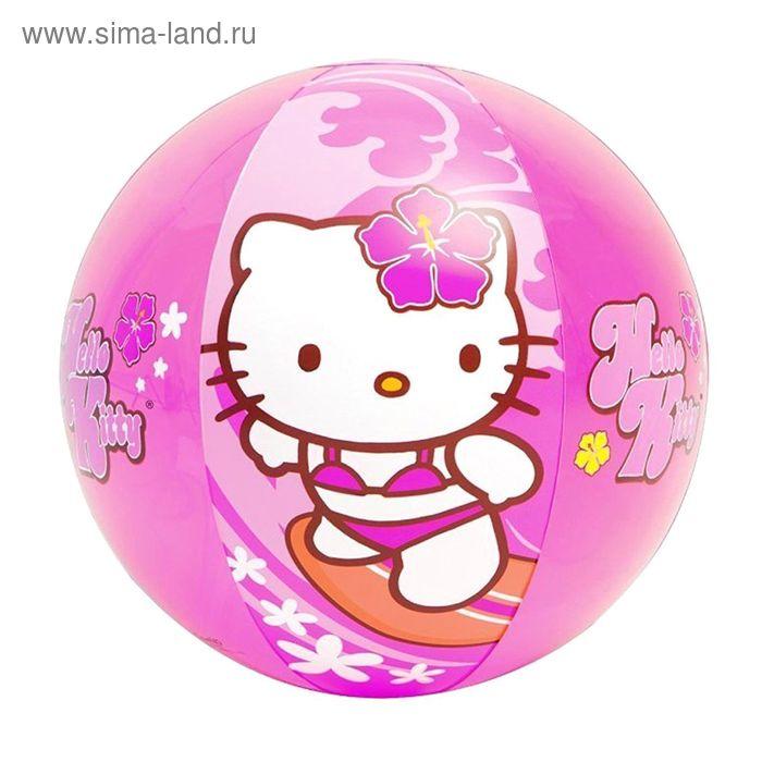 "Мяч надувной ""Hello Kitty"", диаметр 51 см, от 3 лет"