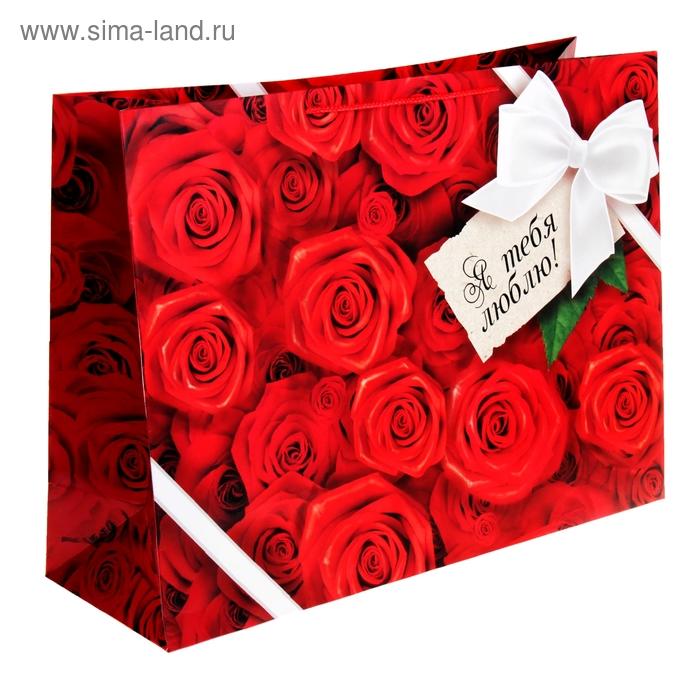 "Пакет ламинат XL ""Розы. Я тебя люблю"""