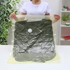 Вакуумный пакет для хранения вещей «Жасмин», 60×80 см, ароматизированный - фото 1717744