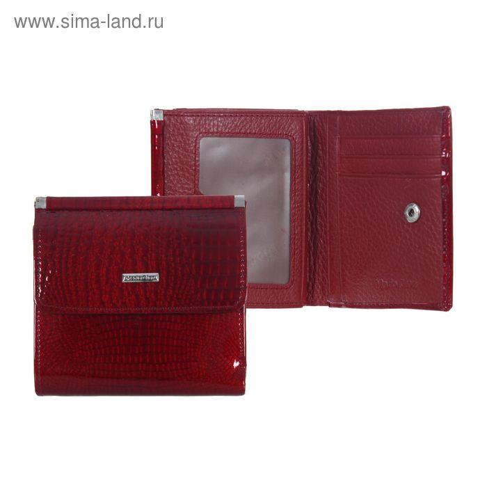 Кошелёк женский складной, 3 отдела, отдел для карт, отдел для монет, красный