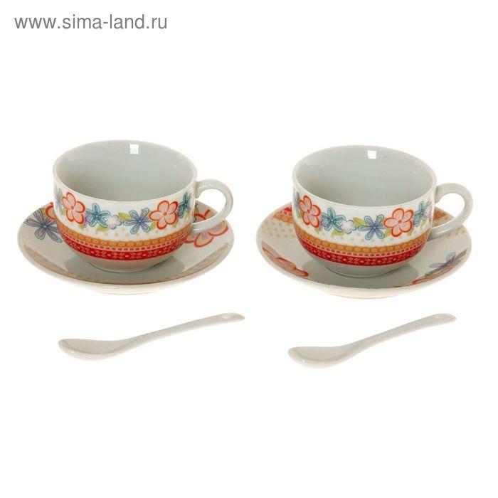 """Сервиз чайный """"Жюли"""", 6 предметов: 2 чашки 250 мл, 2 блюдца 130 мм, 2 ложки, оранжевый"""