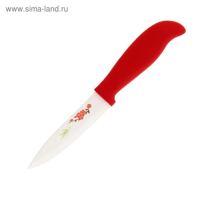 """Нож керамический """"Сакура"""", лезвие 10,5 см, красный"""