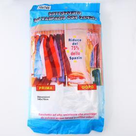 Вакуумный пакет для хранения вещей с крючком, 70×145 см - фото 3105841