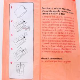 Вакуумный пакет для хранения вещей с крючком, 105×70 см - фото 4640172